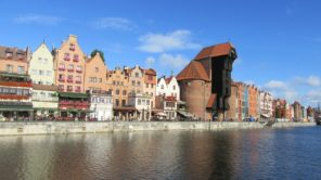 More about: DEVELOPMENT OF HYDROLOGICAL MONITORING SYSTEM IN GDAŃSK